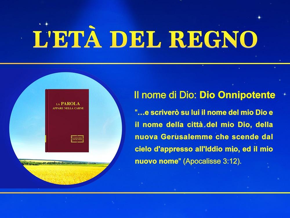 Lo scopo e il significato dell'opera di Dio nell'Età del Regno