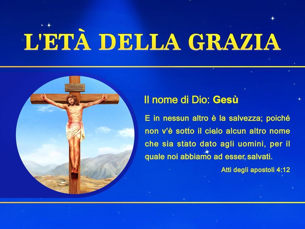 Il significato dell'assunzione del nome Gesù da parte di Dio nell'Età della Grazia