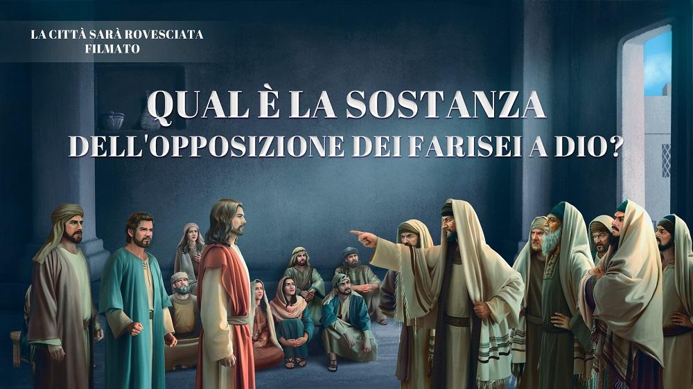 """Spezzone del film """"La città sarà rovesciata"""" - Qual è la sostanza dell'opposizione dei farisei a Dio?"""
