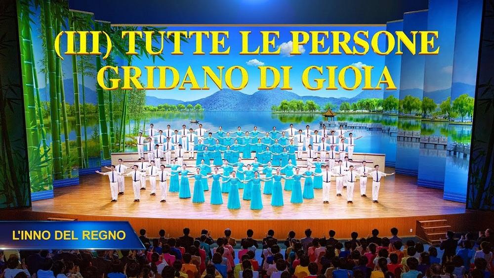 """Coro gospel - """"L'inno del Regno (III) Tutte le persone gridano di gioia"""" La vita del Regno è così bella"""