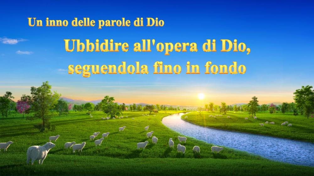 Cantico evangelico - Ubbidire all'opera di Dio, seguendola fino in fondo