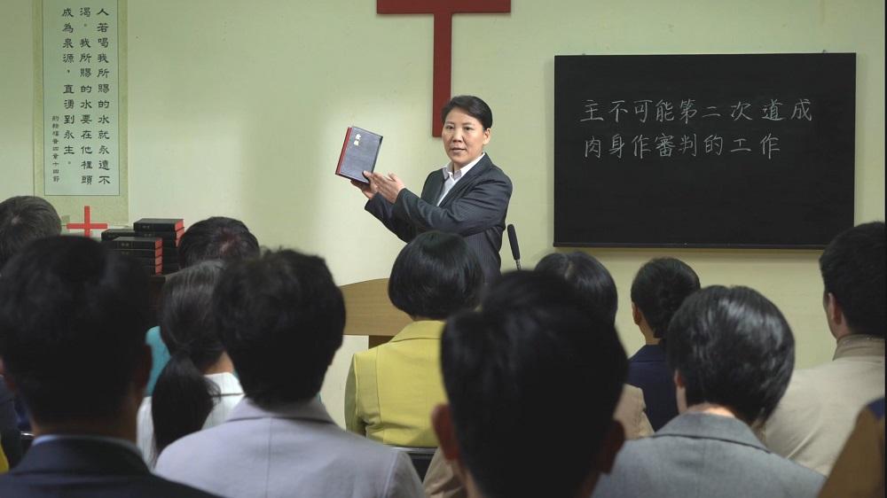 È possibile che l'opera di Dio non vada oltre la Bibbia?