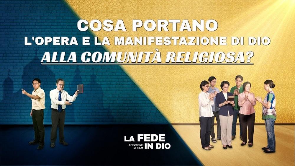 """Spezzone di film """"La fede in Dio"""" - Cosa portano l'opera e la manifestazione di Dio alla comunità religiosa?"""