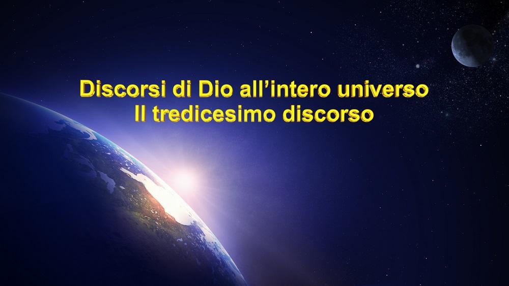 La parola dello Spirito Santo - Discorsi di Dio all'intero universo Il tredicesimo discorso