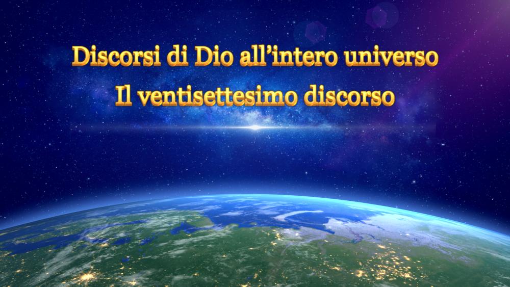 Discorsi di Dio all'intero universo Il ventisettesimo discorso