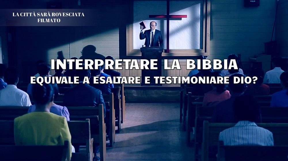 """Spezzone di film """"La città sarà rovesciata"""" - Interpretare la Bibbia equivale a esaltare e testimoniare Dio?"""