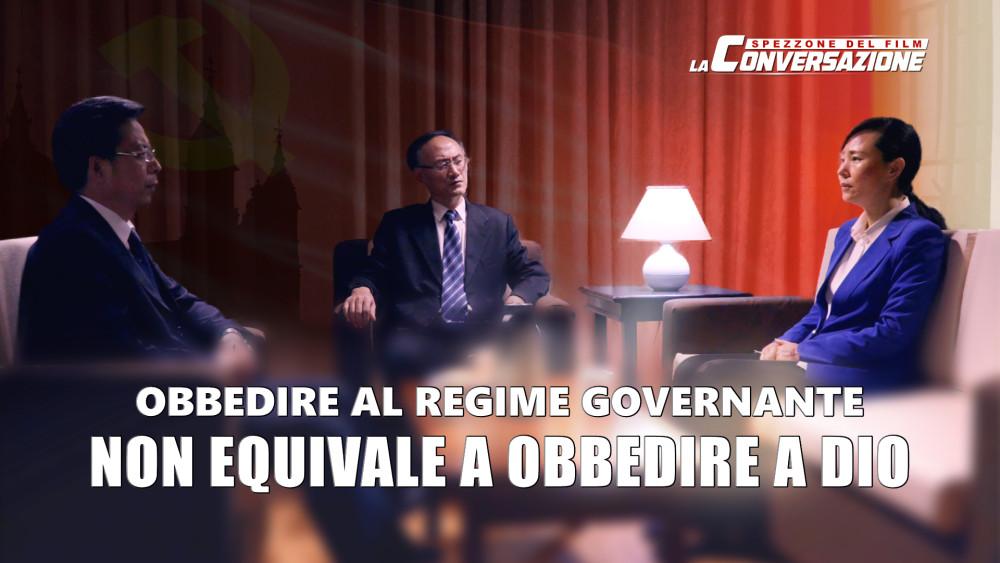 """Spezzone del film """"La conversazione"""" - Obbedire al regime governante non equivale a obbedire a Dio"""