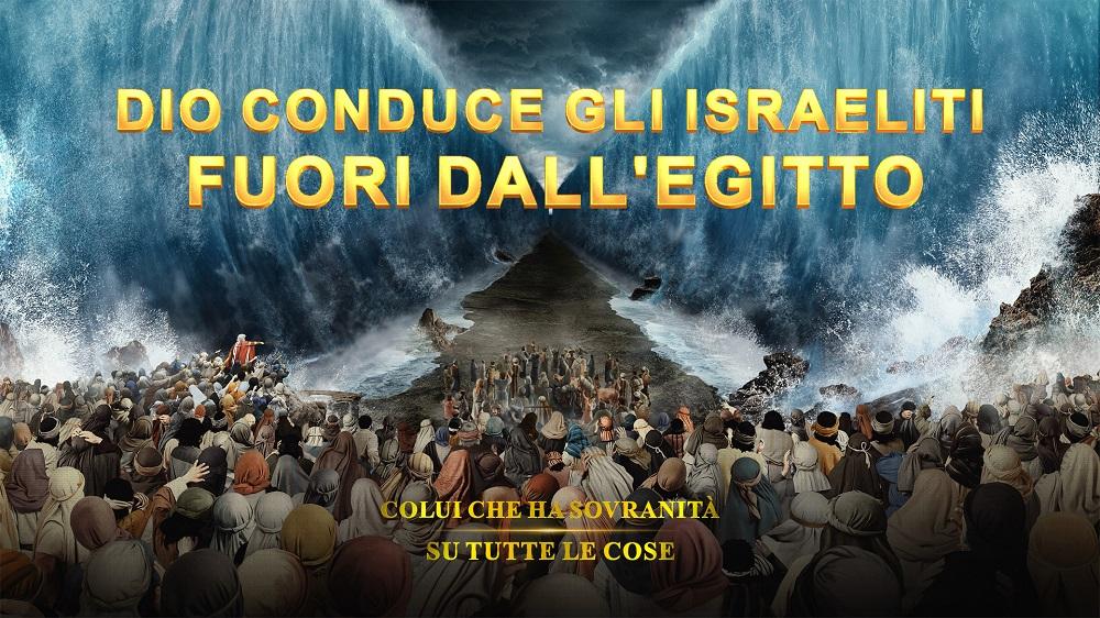 """Spezzone del film documentario """"Colui che ha sovranità su tutte le cose"""" - Dio conduce gli Israeliti fuori dall'Egitto"""