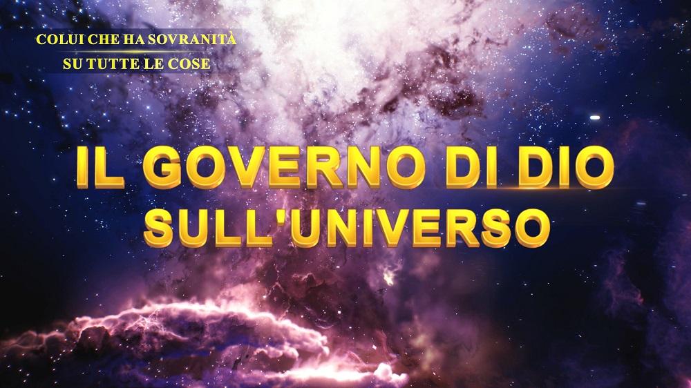 """Spezzone del film documentario """"Colui che ha sovranità su tutte le cose"""" - Il governo di Dio sull'universo"""