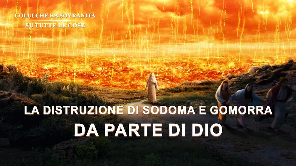 """Spezzone del film documentario """"Colui che ha sovranità su tutte le cose"""" - La distruzione di Sodoma e Gomorra da parte di Dio"""