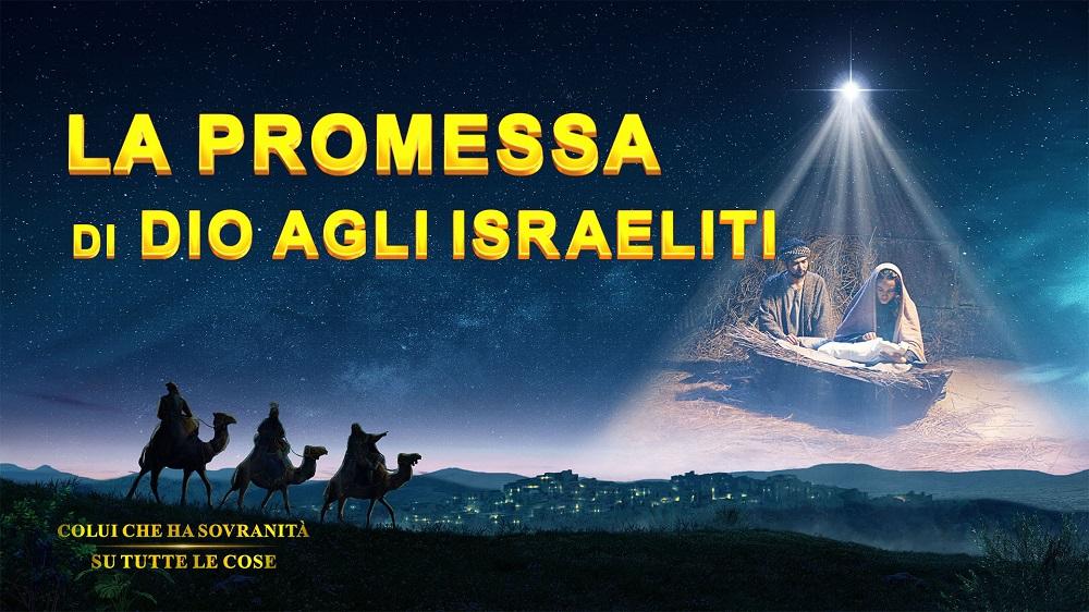 """Spezzone del film documentario """"Colui che ha sovranità su tutte le cose"""" - La promessa di Dio agli Israeliti"""
