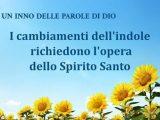 opera dello Spirito Santo