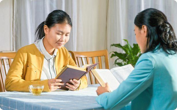 leggi la parola di Dio avvicinarsi a Dio