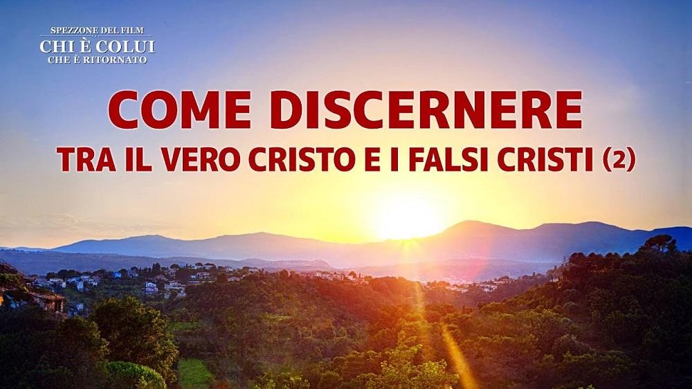 """Spezzone del film """"Chi è Colui che è ritornato"""" - Come discernere tra il vero Cristo e i falsi cristi (2)"""