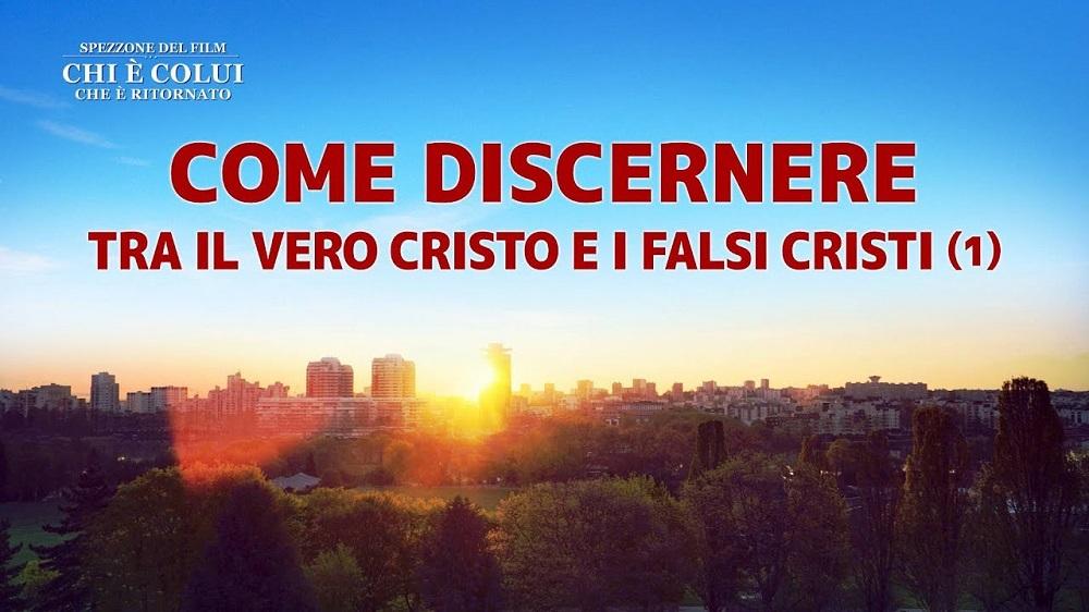 """Spezzone del film """"Chi è Colui che è ritornato"""" - Come discernere tra il vero Cristo e i falsi cristi (1)"""