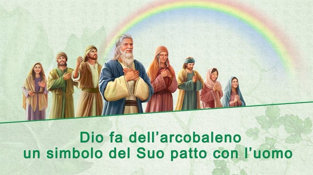 """Il Vangelo del giorno """"L'opera di Dio, l'indole di Dio e Dio Stesso I"""" Parte 4"""