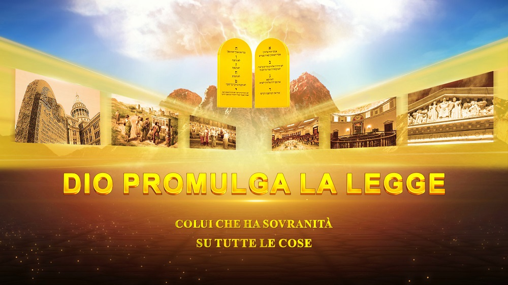 """Film documentario """"Colui che ha sovranità su tutte le cose"""" - Dio promulga la legge (Spezzone 8/15)"""