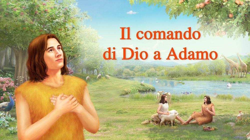 """La parola di Dio """"L'opera di Dio, l'indole di Dio e Dio Stesso I"""" Parte 2"""