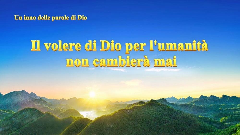 """Lodi di oggi - """"Il volere di Dio per l'umanità non cambierà mai"""" L'amore vero di Dio"""