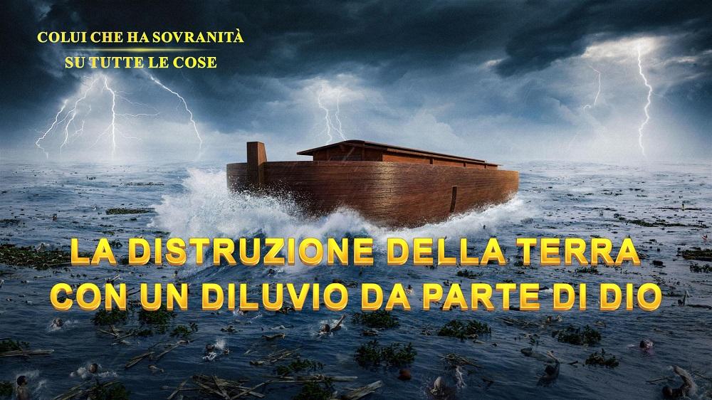 """Spezzone del film documentario """"Colui che ha sovranità su tutte le cose"""" - La distruzione della terra con un diluvio da parte di Dio"""