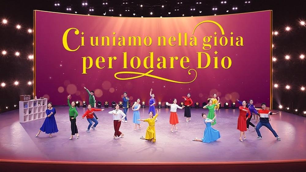"""Cantico evangelico 2019 - """"Ci uniamo nella gioia per lodare Dio"""" Alleluia, lode a Dio (Danza indiana)"""