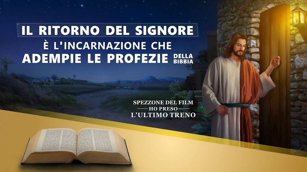 """Film cristiano """"Ho preso l'ultimo treno"""" - Il ritorno del Signore è l'incarnazione che adempie le profezie della Bibbia (Spezzone 1/5)"""