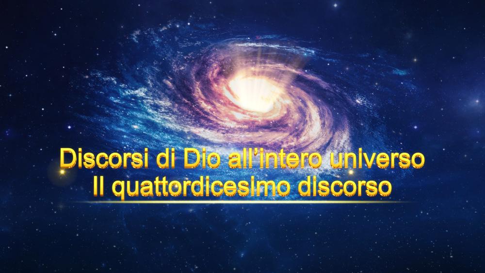 La parola dello Spirito Santo - Discorsi di Dio all'intero universo Il quattordicesimo discorso
