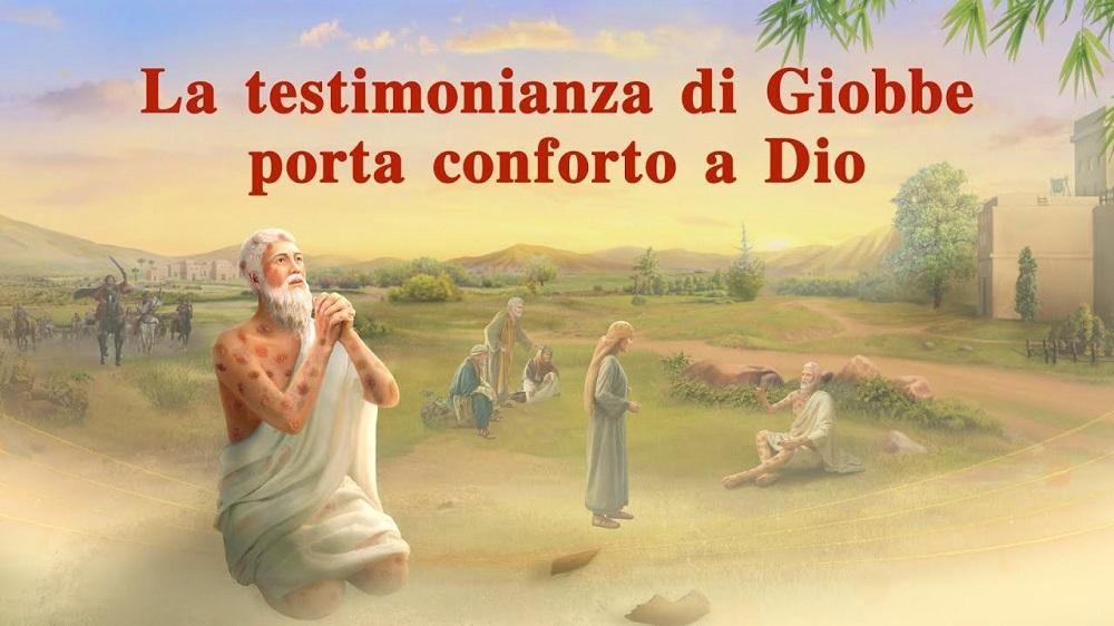 """Il Vangelo del giorno """"L'opera di Dio, l'indole di Dio e Dio Stesso II"""" (Parte 6)"""