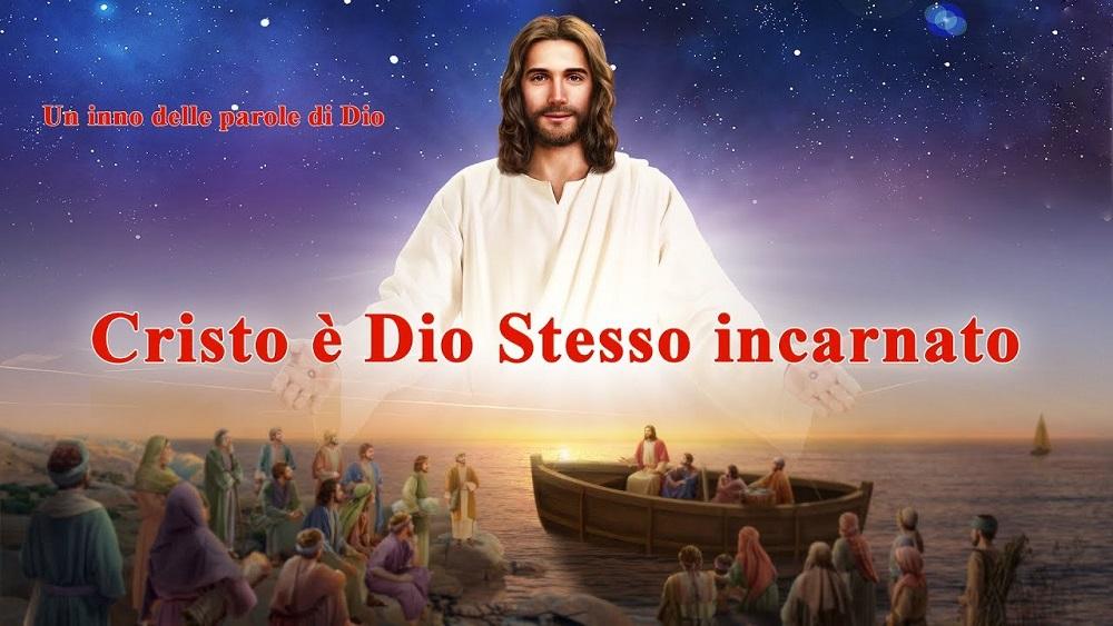 """Cantico cristiano - """"Cristo è Dio Stesso incarnato"""""""