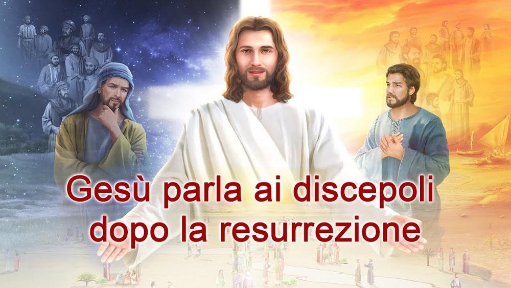 """Il Vangelo del giorno """"L'opera di Dio, l'indole di Dio, e Dio Stesso III"""" Parte 7"""