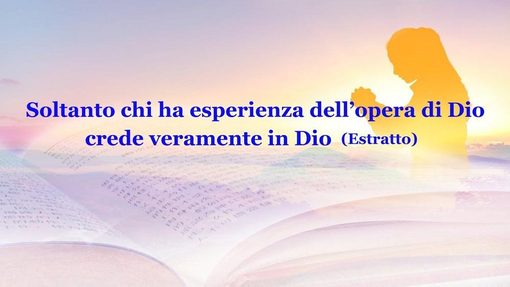 Le parole di Dio - Soltanto chi ha esperienza dell'opera di Dio crede veramente in Dio (Estratto)