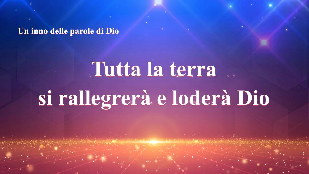 """Canto di adorazione 2019 - """"Tutta la terra si rallegrerà e loderà Dio"""" (con testo)"""