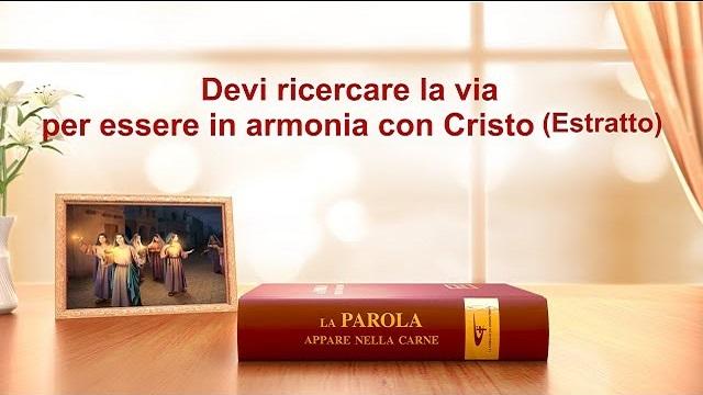 La parola dello Spirito Santo - Devi ricercare la via per essere in armonia con Cristo (Estratto)