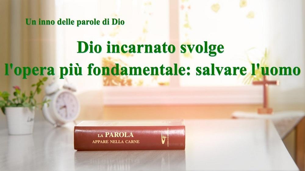 Cantico evangelico - Dio incarnato svolge l'opera più fondamentale: salvare l'uomo