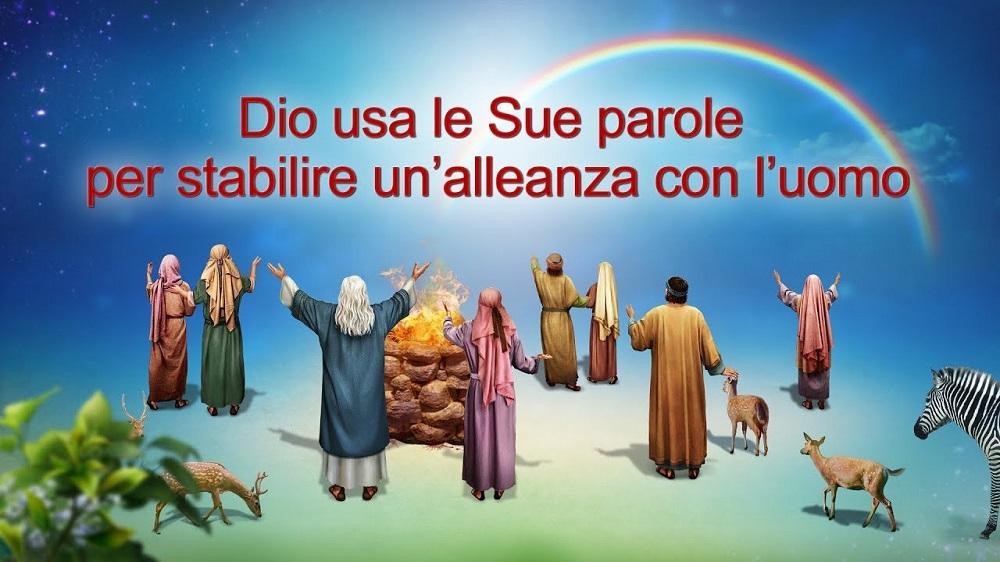 Il Vangelo del giorno - Dio Stesso, l'Unico I L'autorità di Dio (I) Parte 3