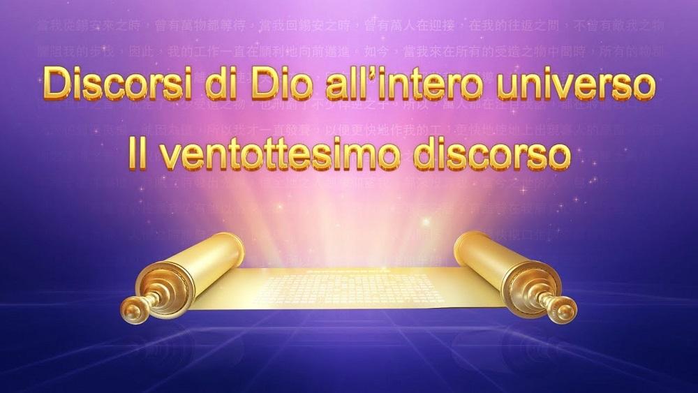 Discorsi di Dio all'intero universo – Il ventottesimo discorso