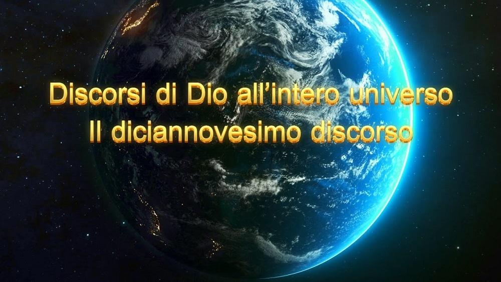 Discorsi di Dio all'intero universo Il diciannovesimo discorso