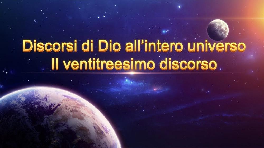 La parola dello Spirito Santo - Discorsi di Dio all'intero universo Il ventitreesimo discorso