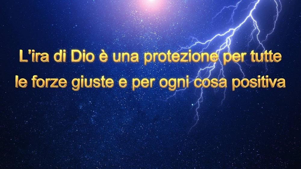 L'ira di Dio è una protezione per tutte le forze giuste e per ogni cosa positiva