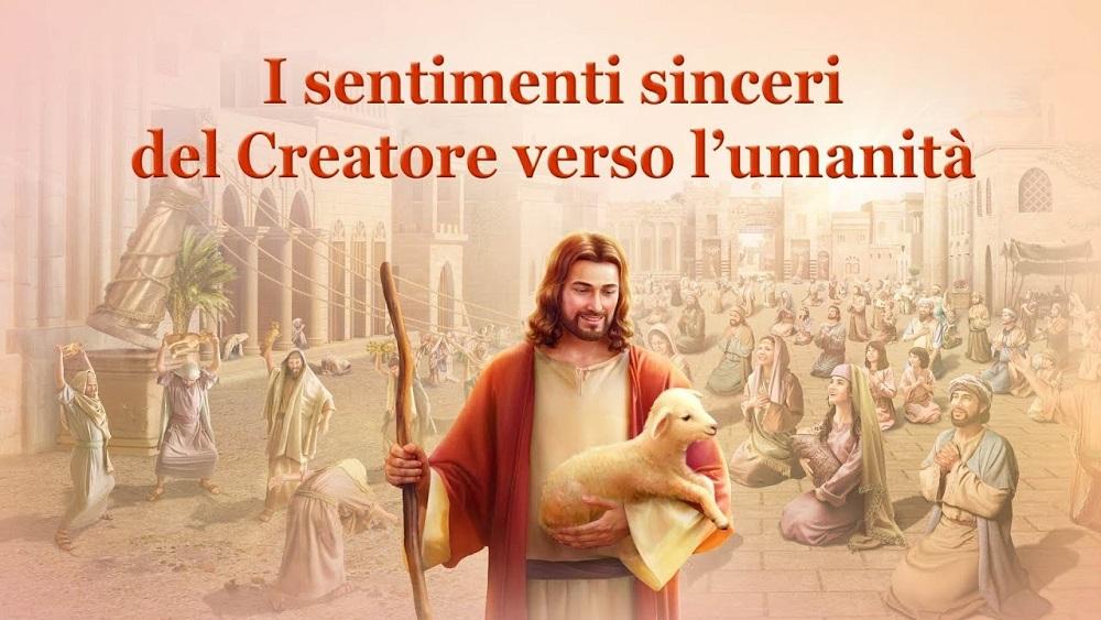 I discorsi di Cristo degli ultimi giorni - Dio Stesso, l'Unico II L'indole giusta di Dio (Estratto)