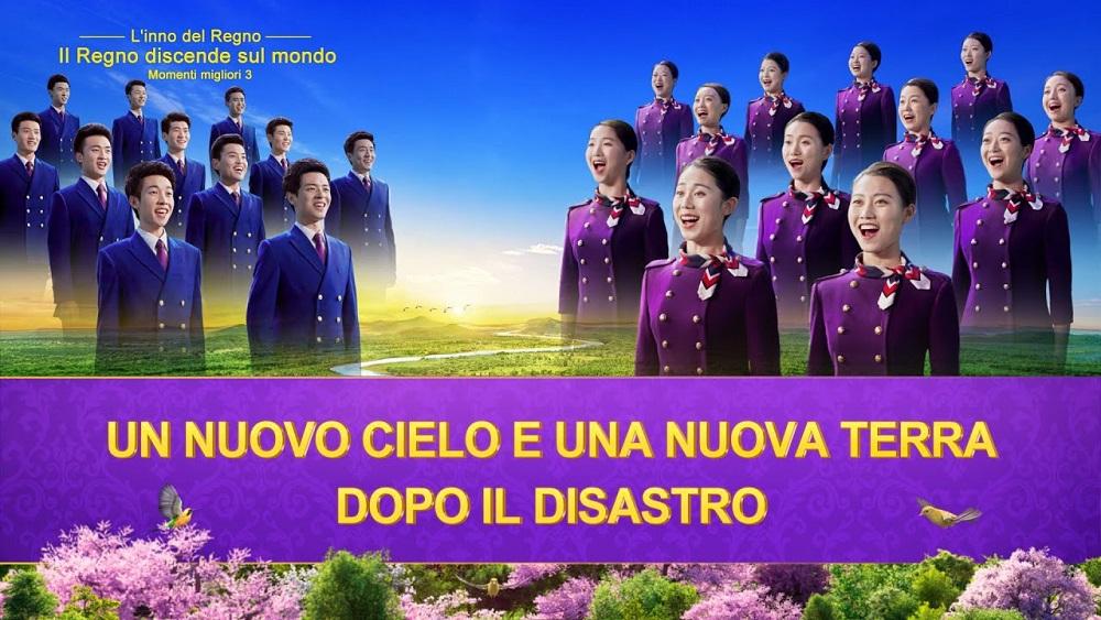 """La musica sacra """"L'inno del Regno: Il Regno discende sul mondo"""" Momenti migliori 3: Un nuovo cielo e una nuova terra dopo il disastro"""