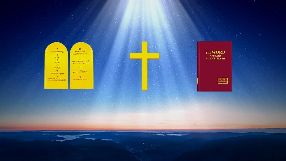 In che modo le tre fasi dell'opera di Dio si rafforzano gradualmente così che le persone possano essere salvate e perfezionate?