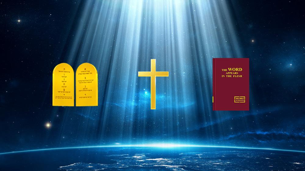 Perché Dio Si è fatto carne per compiere la Sua opera in Cina nell'Età del Regno?