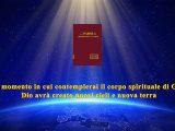 quando contemplerai il corpo spirituale di Gesu Dio avra creato nuovi cieli e nuova terra