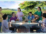 Cantate e lodate Dio
