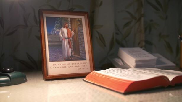 Bibbia e Dio