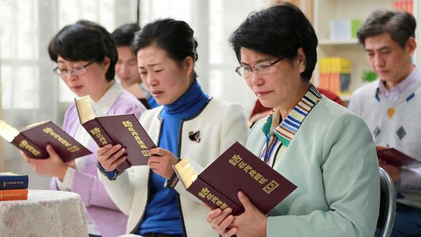 legge la parola di Dio