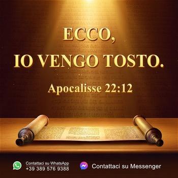 Le profezie bibliche
